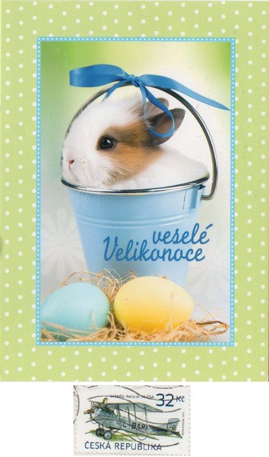 2017 Easter Swap - Arrived: 2017.03.30
