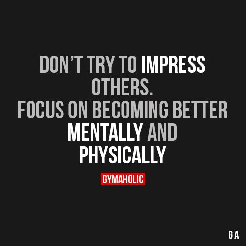 Don't Try To Impress Others
