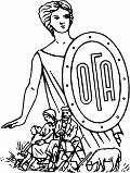 ΟΓΑ: Έως τη Παρασκευή 24, Μαϊου, η υποβολή των αιτήσεων συμμετοχής των επιχειρηματιών τουριστικών καταλυμάτων