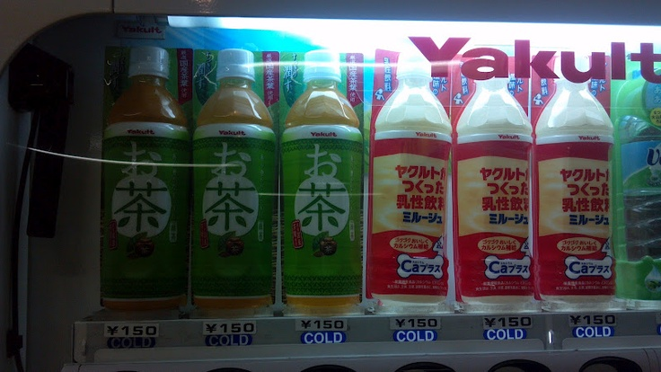 Buy Yakult products