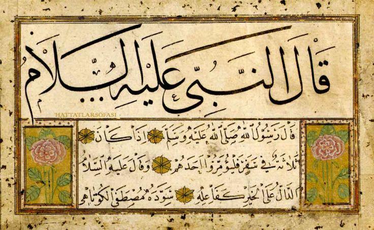 Hattat Mustafa Kütahi'nin Sülüs ve Nesih Hadis Kıt'ası   Daha fazla bilgi için sitemizi ziyaret edin: hattatlarsofasi.com