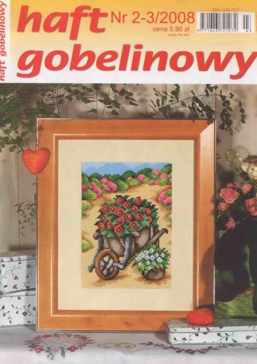 Gallery.ru / Фото #1 - H g 2-3 08 - logopedd