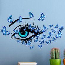Nová motýl žena oči obývací pokoj ložnice zdobí samolepky na zeď (Čína (pevninská část))
