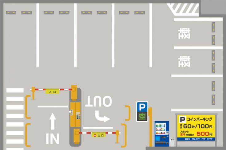 印刷無料 ミニカーで遊ぼう ミニカーマップ コインパーキング Kidscoco キッズココ ミニカー トミカ 道路 手作りおもちゃ 3歳