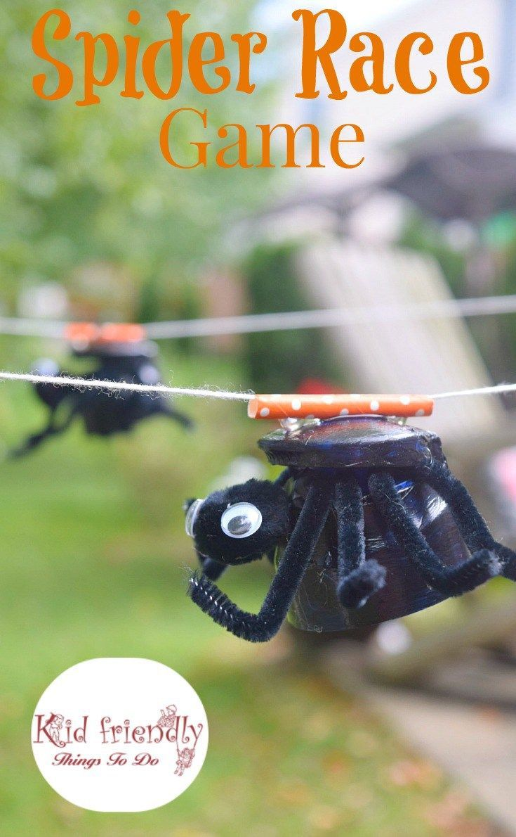 The Spider Race Game! It's a fun new idea for Halloween and Fall parties for…