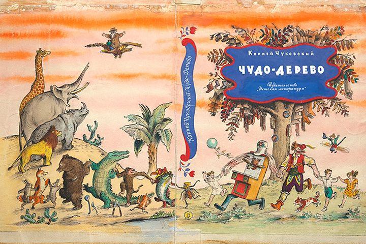Афиша Воздух: «Сказочники» в Пушкинском: знакомые с детства книжные иллюстрации – Архив