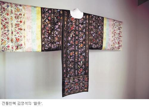 hanbok for bride #hanbok #kimyoungseokhanbok