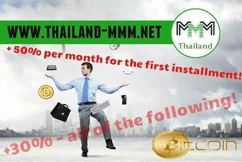 You Money grow in MMM Thailand 30-50% per month.   Refferal bonus 10%.   Leader Bonus 5% Six affiliate program levels!   And More Bonuses !!!   Work in BitCoin! Deposits in personal accounts.  We Change The World !   www.portallanding.ru/mmm my site FULL INFORMATIONS.   &SUPPORT & Online Cha...