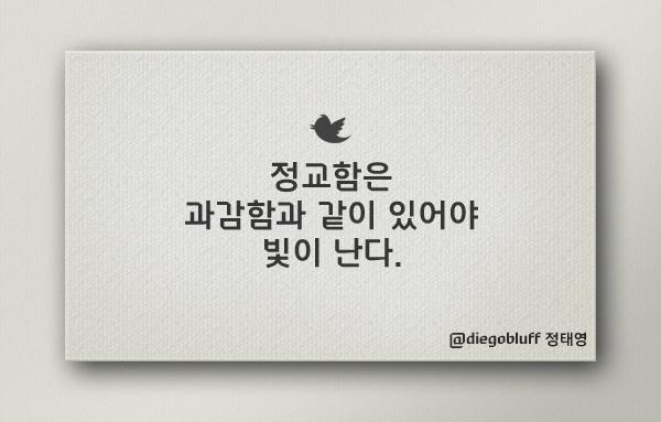 정태영 - Hyundai Card CEO