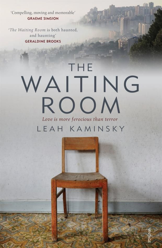 Culture Street | The Waiting Room by Leah Kaminsky