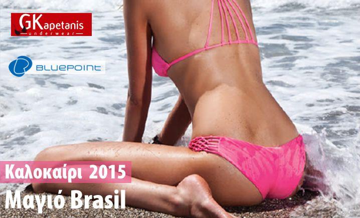 μαγιό brasil βραζιλιάνικα σλιπ καλοκαίρι 2014 bluepoint luna magio