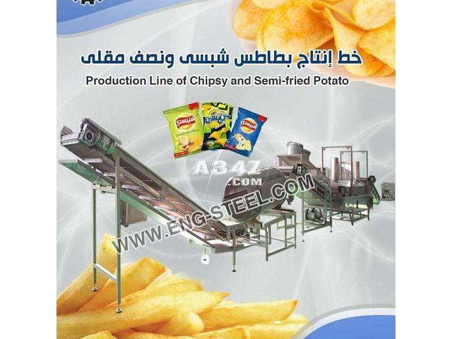 اقوى خط انتاج البطاطس النص مقلية اقوى خط انتاج البطاطس النص مقلية Potatoes Production Line