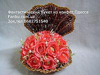 Ракушка с розами и конфетами 383599388