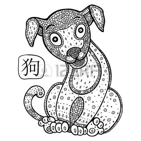 Chinese Zodiac. Chinese Animal astrological sign, dog. Vector Illustration. photo