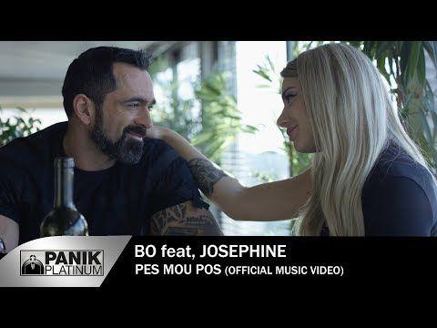 Τα πιο καινουρια Ελληνικα τραγουδια 2019 ( All New Greek