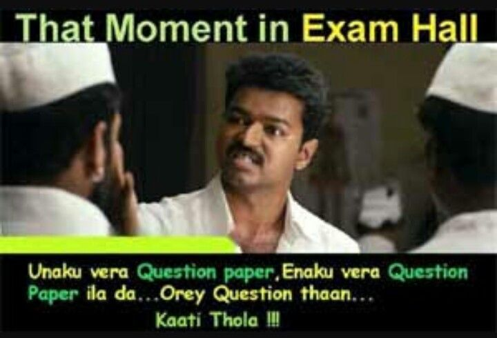 Pin By Ekambaram S Little Princess On Memes Exams Memes Comedy Memes Funny Pictures