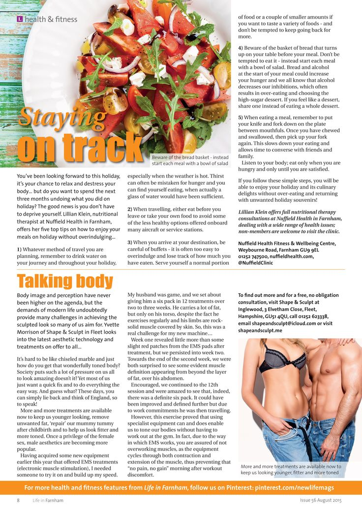 Staying on track ~ Top tips for a healthy holiday.  Talking body ~ Looking into the latest aesthetic technology to help towards the 'sculpted' look. #locallife #Farnham #Surrey #health #beauty #fitness