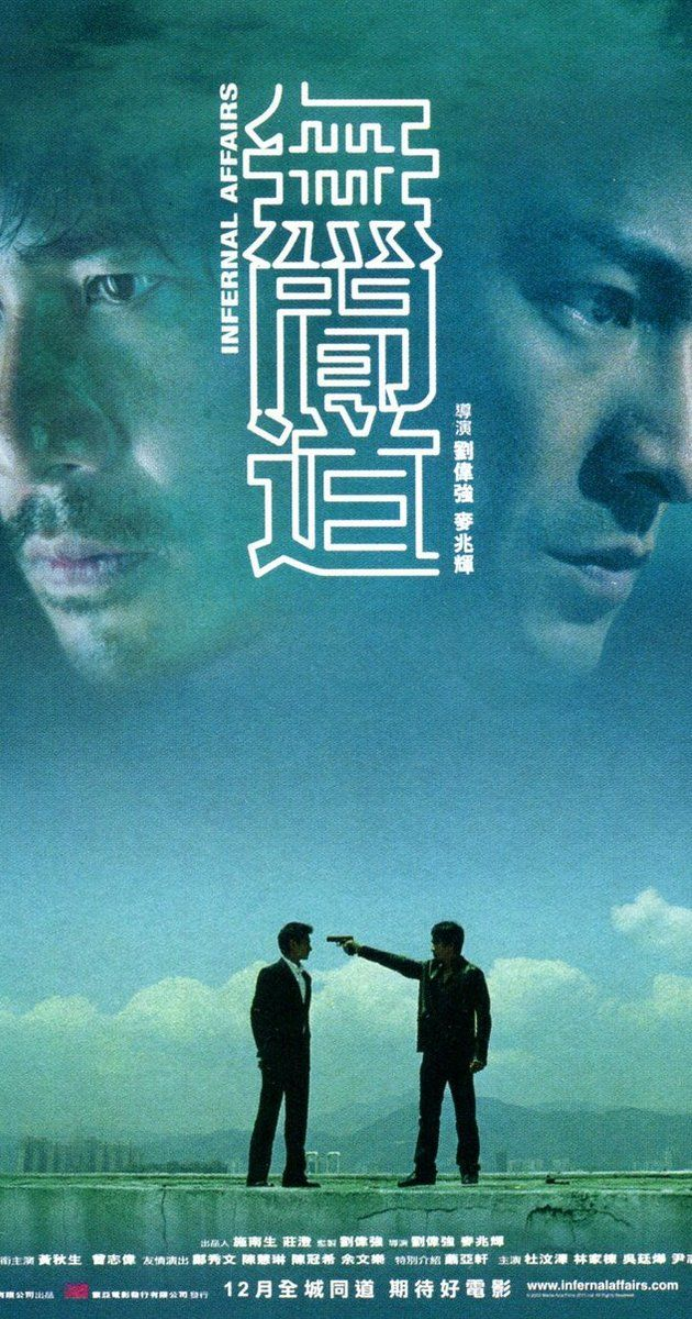 Directed by Wai-Keung Lau, Alan Mak.  With Andy Lau, Tony Chiu-Wai Leung, Anthony Chau-Sang Wong, Eric Tsang. A story between a mole in the police department and an undercover cop. Their objectives are the same: to find out who is the mole, and who is the cop.