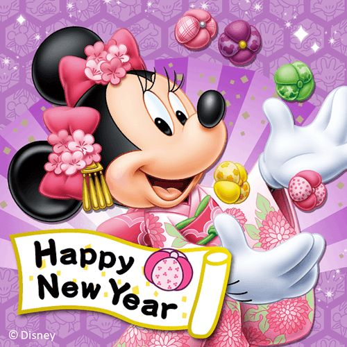 Disney's Minnie Mouse:) Happy New Year 2015! | My Favorite ...
