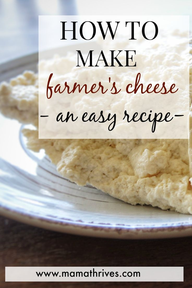 Making cheese is sooo easy!! I promise. Give this recipe for farmer's cheese (queso fresco) a try, and you'll see for yourself.