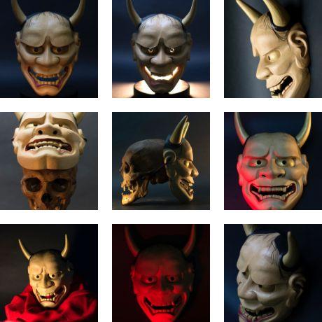 Hannya Mask (Digital Download)