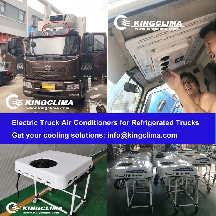 Refrigerated trucks are the main part in cold chain