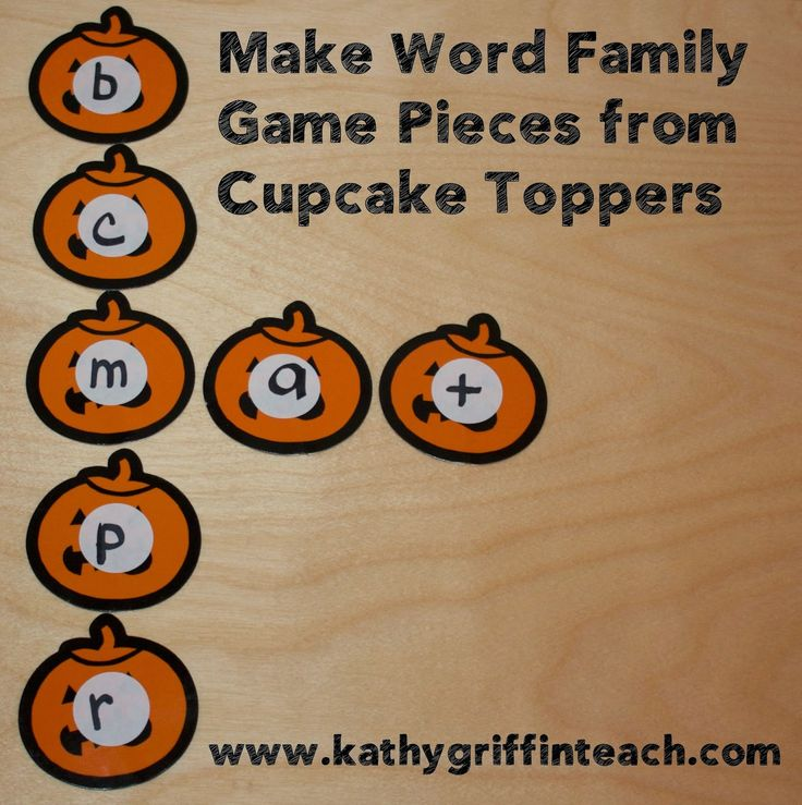 Kathy Griffin's Teaching Strategies: Easy Dollar Store Game Pieces for Kid's Activities