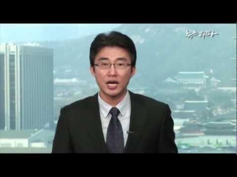 뉴스타파 1회(HD)