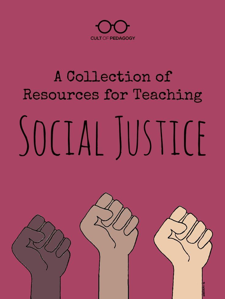 What is social justice, and how does it fit into the curriculum?