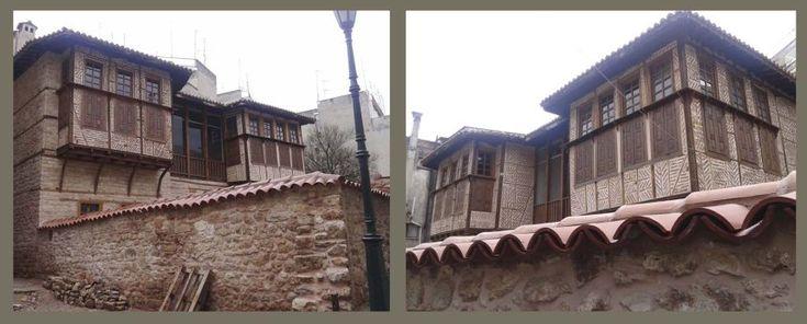 Το αρχοντικό του Βούρκα στην Κοζάνη