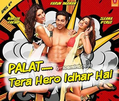 jeene laga hoon lyrics  software