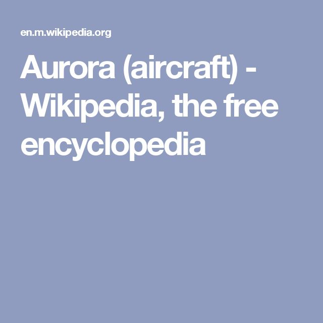 Aurora (aircraft) - Wikipedia, the free encyclopedia
