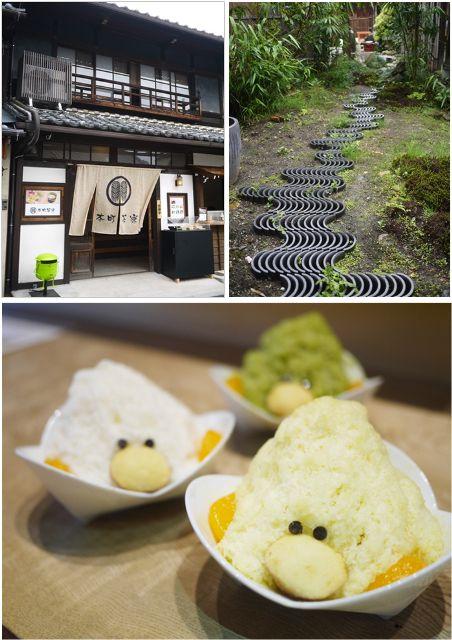 犬山城下町の築100年以上の古民家を改装した「本町茶寮」で、ちょっぴりカワイイ「ふわふわかき氷」の提供を開始!|愛知県犬山市|