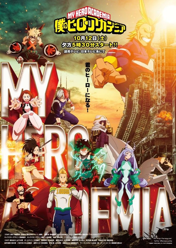 My Hero Academia Season 4 Poster My Hero Hero My Hero Academia
