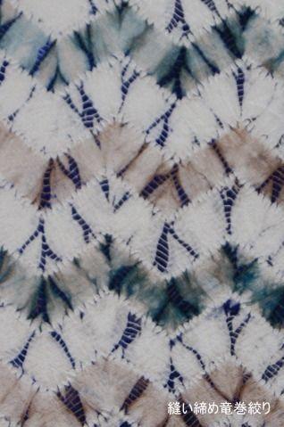 その他の絞り技法(詳細はこちら) | 京都絞り工芸館 kyoto shibori museum http://shibori.jp