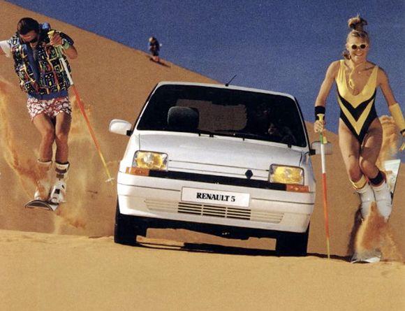 Renault 5, phase 2