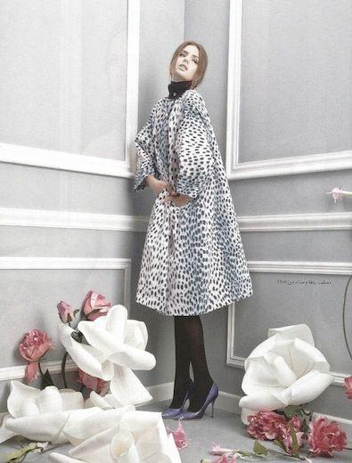 Haya Magazine September 2014 | Olga Kaczynska