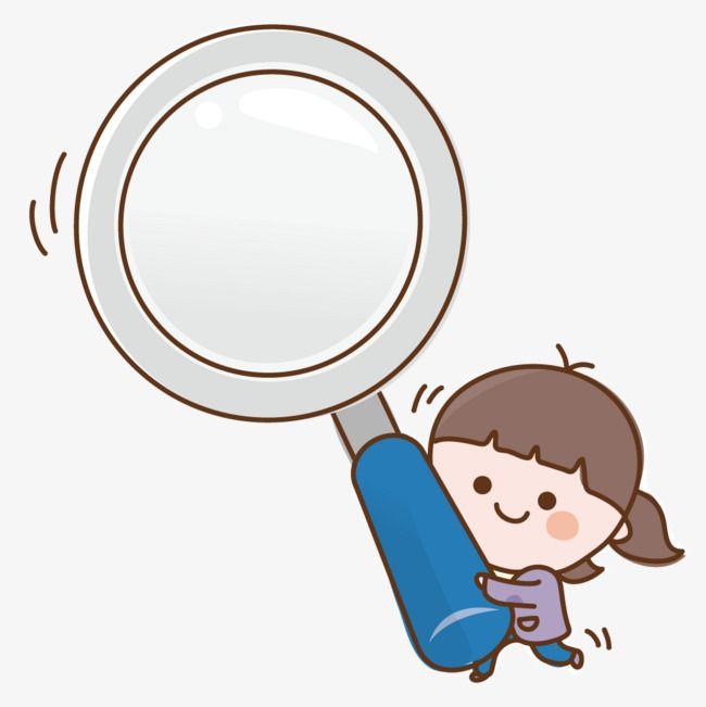 Картинка мальчик с лупой для детей на прозрачном фоне