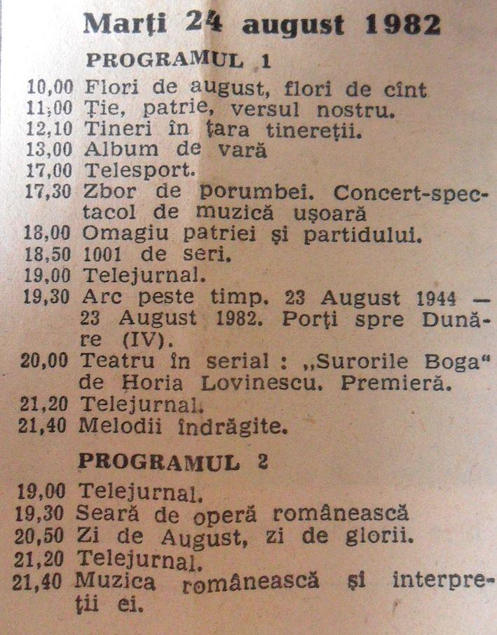 24 august 1982 (programul 1 si 2)