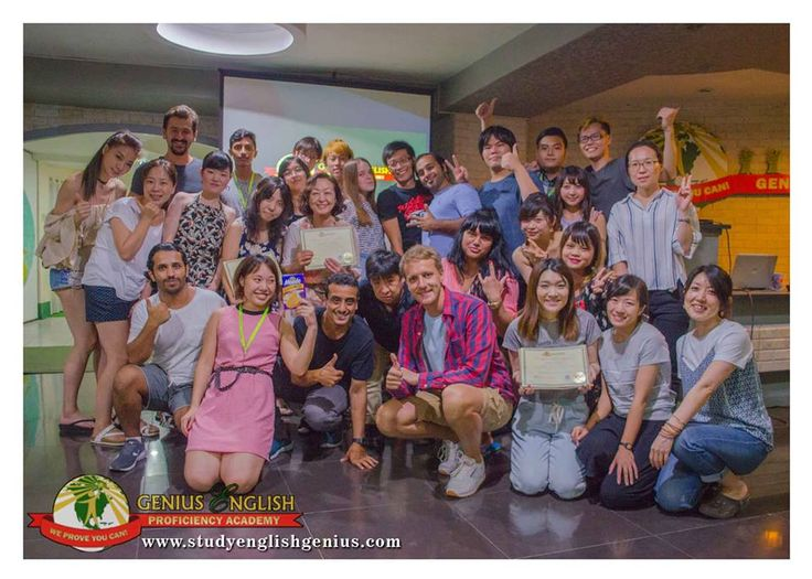 Каждую пятницу в лучшей школе на Филиппинах - Genius English проходит Graduation party! Так грустно расставаться, но так радостно знать, что наших студентов ждет новый старт и новые победы! 😉 Поздравляем ребят с достижением новой цели и нового уровня знаний английского языка!