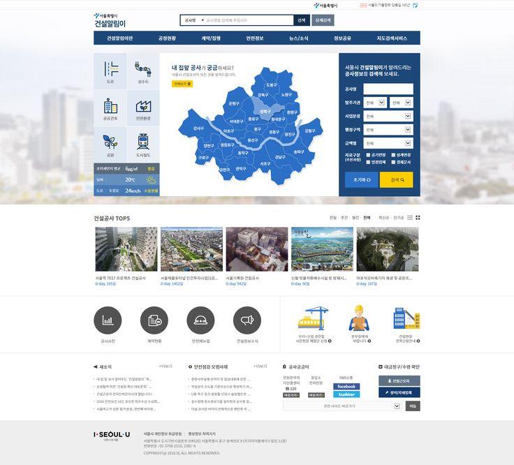http://cis.seoul.go.kr/TotalAlimi_new/Main.action