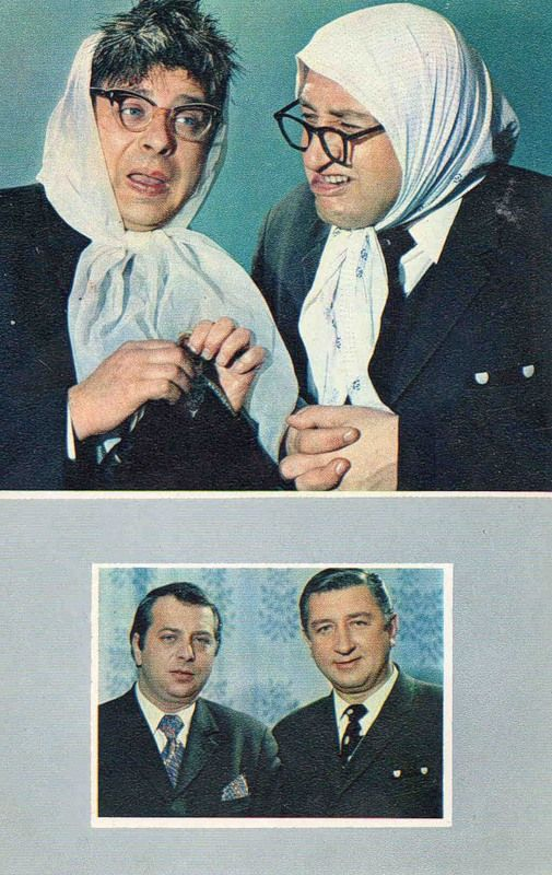 Вадим Тонков и Борис Владимиров