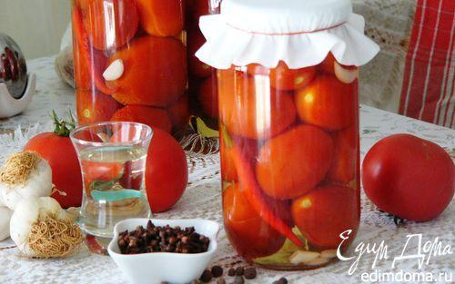 Маринованные помидоры сладко-острые | Кулинарные рецепты от «Едим дома!»