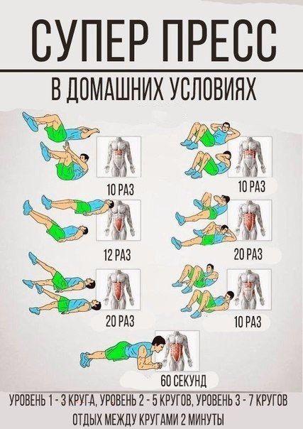 fithacker.ru wp-content uploads 2016 11 LGNj1-blHpI.jpg