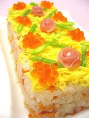 """Pretty sure this has to happen. It's a sushi garden! Mix sushi rice w/ """"sashimi tartare,"""" top w/ pickled carrot/cucumber/squash, fish roe, pickled ginger florettes, and chive/piped wasabi leaves. I vote yes."""