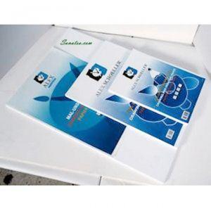 Alex Schoeller College Resim Kağıdı 120 gr. 100'lü Paket 70x100 cm.