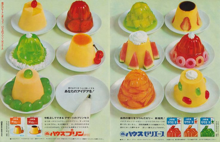 """Advertising for """"House MIX"""" pudding jelly. Japan 1967"""