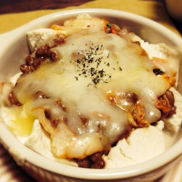 納豆とキムチをまぜて 豆腐にのせて焼くだけ - 3件のもぐもぐ - 納豆キムチ豆腐グラタン by hrmp2322
