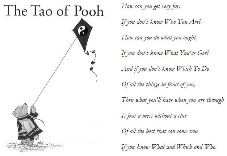An introduction to the literary analysis of the tao of pooh