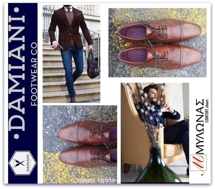 Ανδρικά υποδήματα DAMAINI DAMIANO Shop Now-> https://goo.gl/KY7qJ5 www.mylonas-shoes.gr #man #shoes #damiano #winter #fall #shop — στην τοποθεσία Μυλωνάς Comfort Shoes.